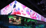 2010上海世博会LED显示屏项目