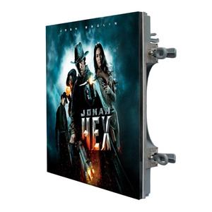 UTV1.6 小间距LED高清屏